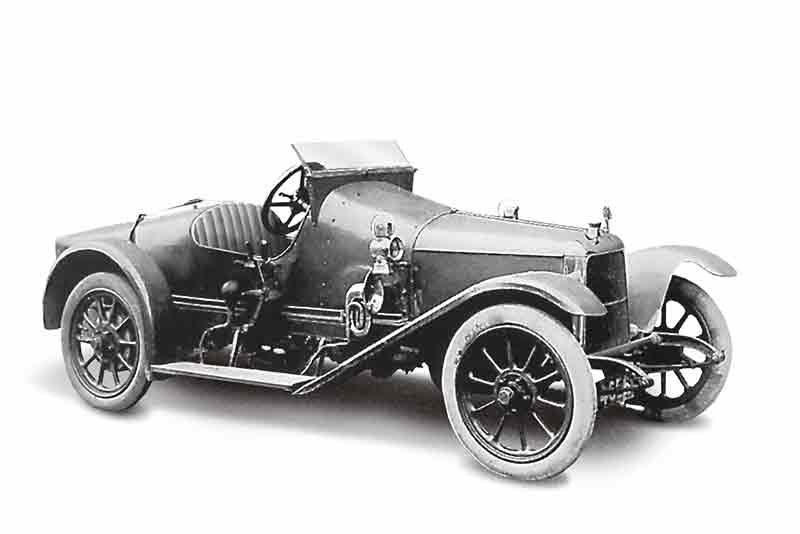 Aston Martin history - Coal Scuttle