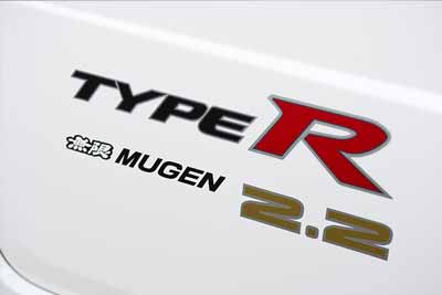 Honda_TypeR_badge